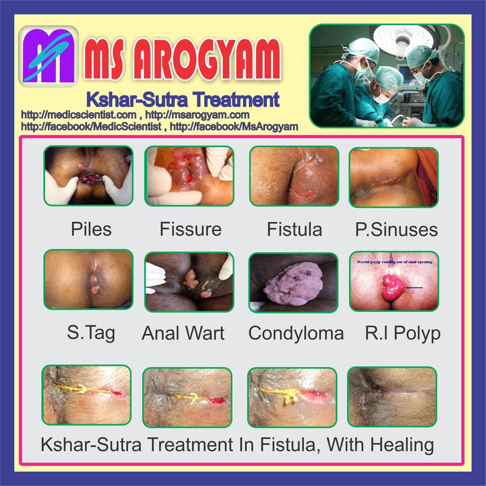 medical term for skin #10