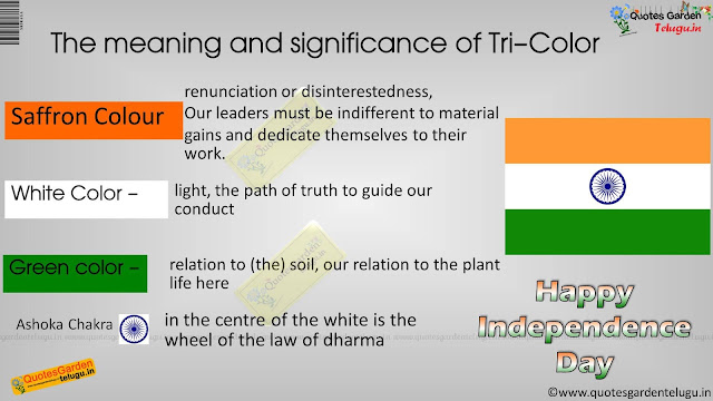 History about Indian national flag tri color information Significance meaning 844