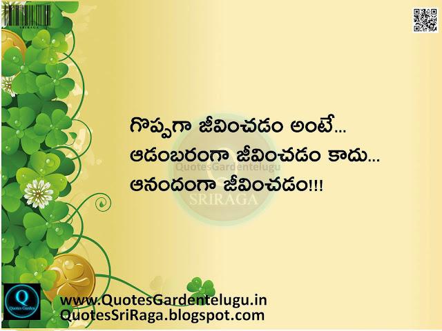 best telugu life quotes life quotes in telugu best