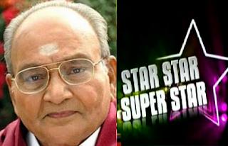 K Vishwanath in Star Star Super Star