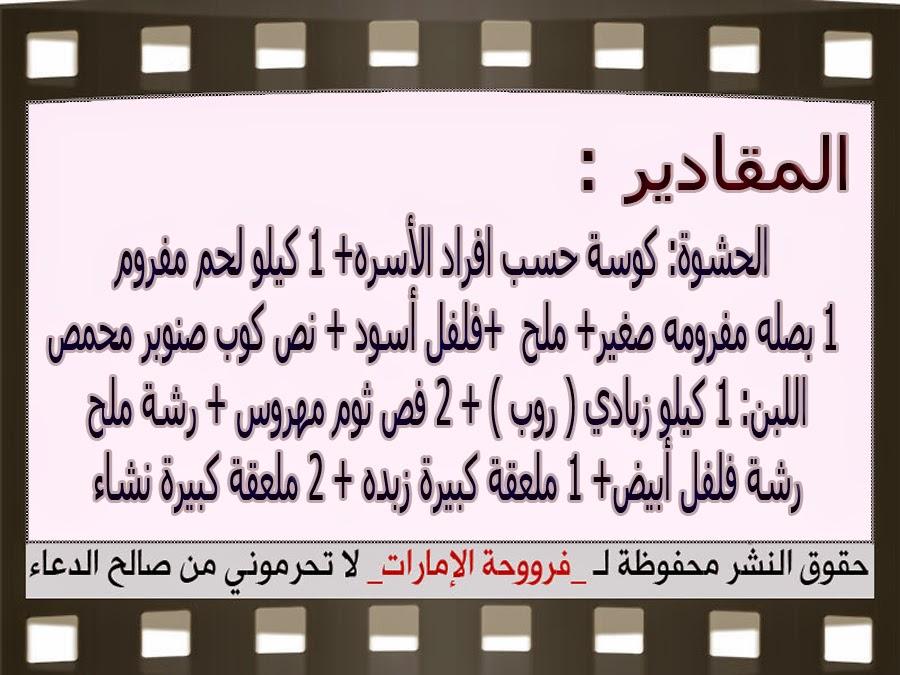 http://3.bp.blogspot.com/-jSXhYAK4Ehw/VUoJogUoMDI/AAAAAAAAMPg/wQnfCCa9DS8/s1600/3.jpg
