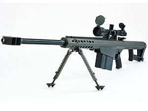 armas mas modernas del mundo