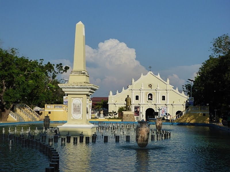 Vigan - Plaza Salcedo