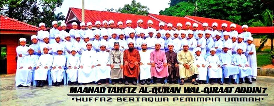 Maahad Tahfiz Al-Quran Wal-Qiraat ADDIN-7 Tambun