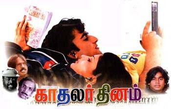 Kadhalar Dhinam 1999 Tamil Movie Watch Online