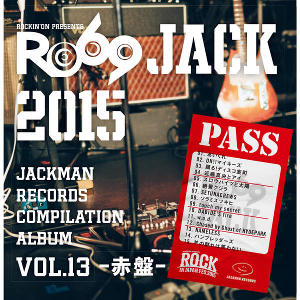 [Album] Various Artists – JACKMAN RECORDS COMPILATION ALBUM vol.13 赤盤- 『RO69JACK 2015』  (2016.01.20/…
