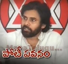 I will participate in By Elections if possible – PawanKalyan