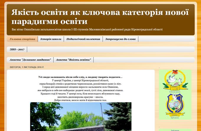 ПДСП  керівників закладів