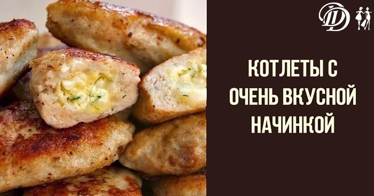 Рецепт вкусных котлет из фарша пошагово