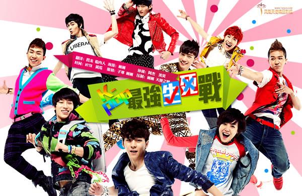 2012年韓劇 K-POP最強生死戰線上看