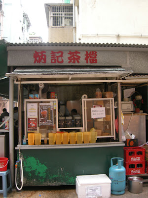 "hong kong s silk stocking milk tea I love cold taiwan style milk tea and hot hong kong style milk tea as long as there is a strong tea flavor and it's not too sweet, i love it  thinking only of the taiwan milk tea ""you know, the silk-stocking one from hong kong"" he continued, seeing the question marks on my face ""  22 responses to ""hong kong milk tea recipe."