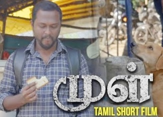 Mul | Pongal Special 2019 | Let the hearts get brightened | Tamil Short Film | Smile Settai