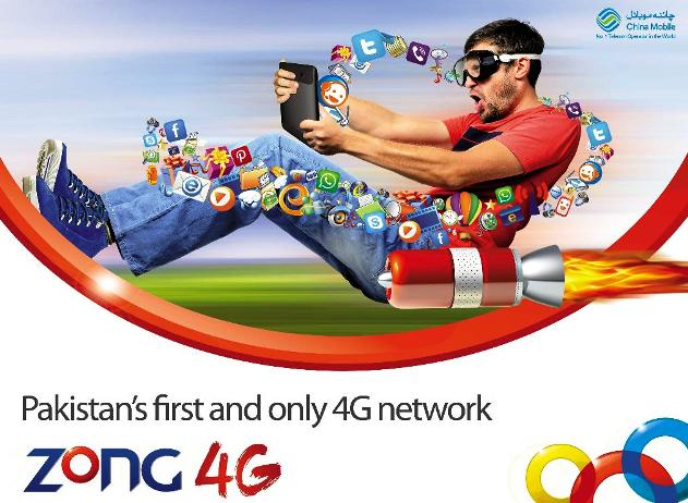 Review Zong 3G/4G Service in Pakistan