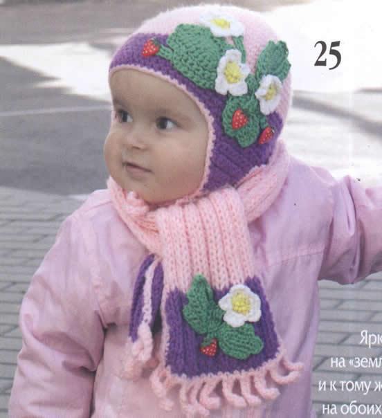Две красивые шапочки для маленьких девочек с цветочной аппликацией