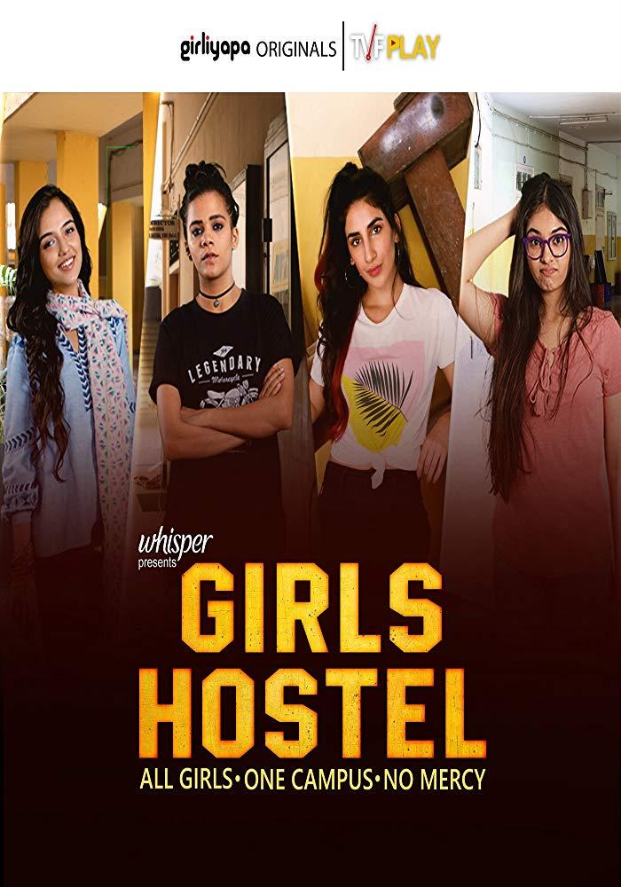 Badhaai Ho Badhaai 2 Movie Download In Hindi 720p Download fDgTeri