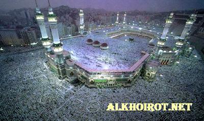 Jadwal Ibadah Haji