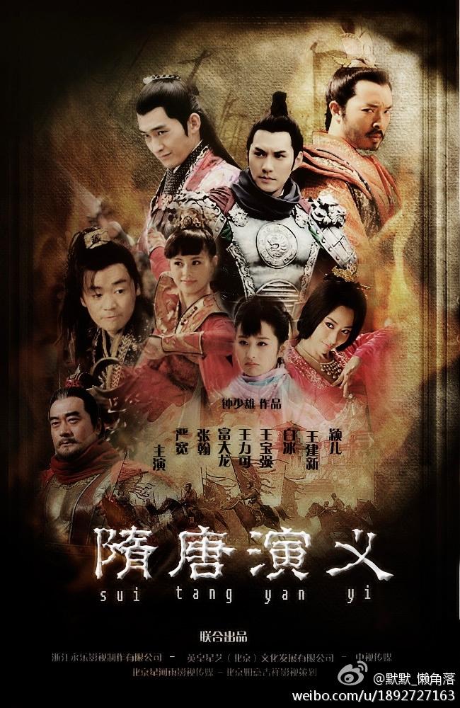 Poster-phim-Tuy-duong-dien-nghia_PhimHP.com_2013_01.jpg