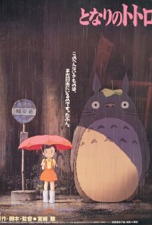 My Neighbor Totoro (1988) English Dub