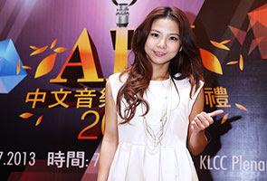 Dominasi, pencalonan, AIM Chinese, Anugerah Industri Muzik, AIM, Chinese, Bell, Shi Er Yue Er Shi Yi Ri