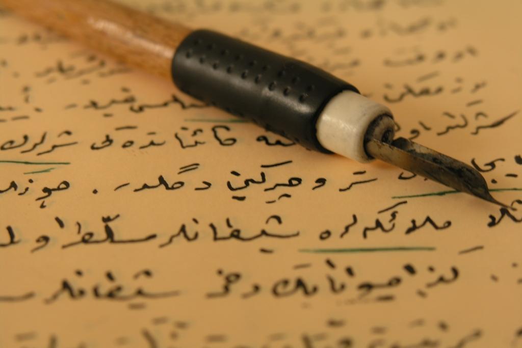 divan edebiyat 39 n n tarihsel geli imi g rkan bilgisu