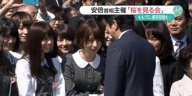 [Resim: shinzo-abe-nogzizaka46-13.jpg]