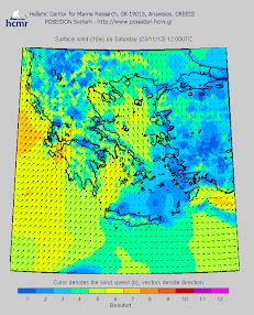 Δεδομένα καιρού - θαλασσών