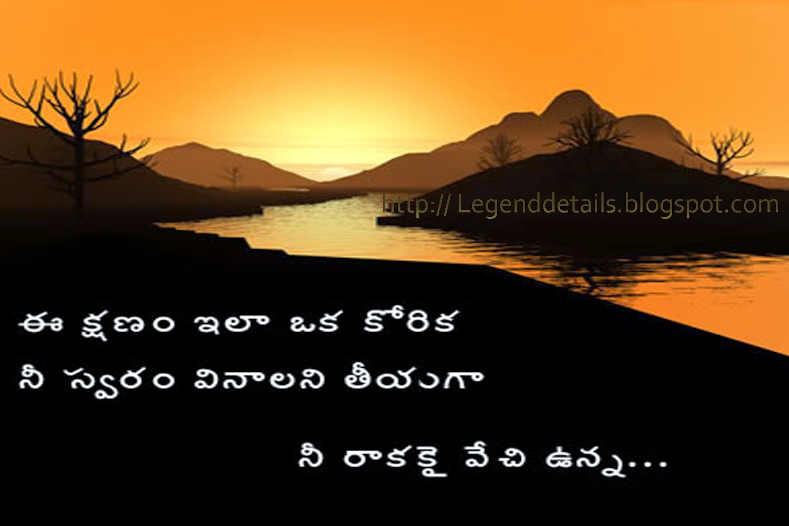 Free Love Poems And Quotes Beautiful Love Poetry In Telugu With Images  Legendary Quotes