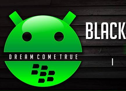 Tutorial Mengganti Background Blackberry Messenger (BBM) untuk pemula