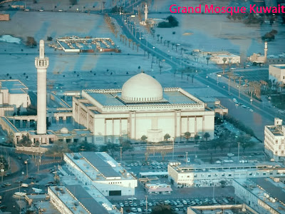 Grand Mosque Kuwait in Delhi