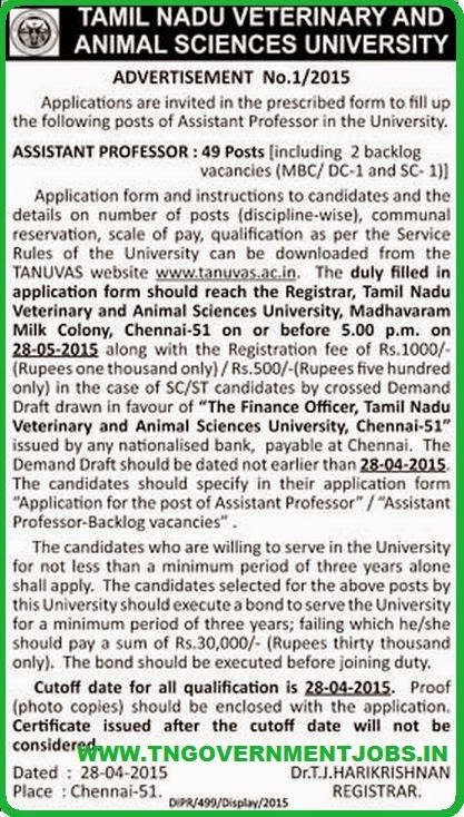 Tamil Nadu Veterinary and Animal Sciences University (TANUVAS) Recruitments (www.tngovernmentjobs.in)
