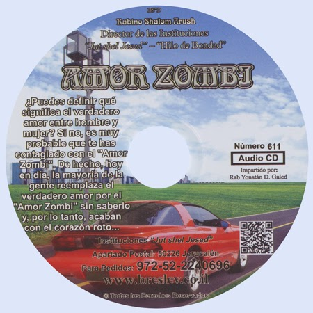 http://comunidad-noajida-breslev.blogspot.mx/p/amor-zombi.html