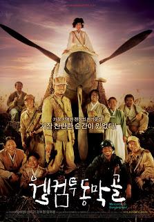 Tử Chiến Ở Làng Dongmakgol - Welcome to Dongmakgol