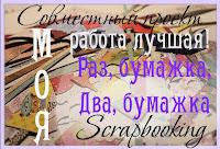 Календарь на 2014