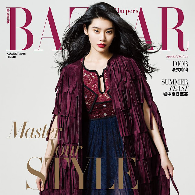 Fashion Model @ Ming Xi for Harper's Bazaar Hong Kong, August 2015