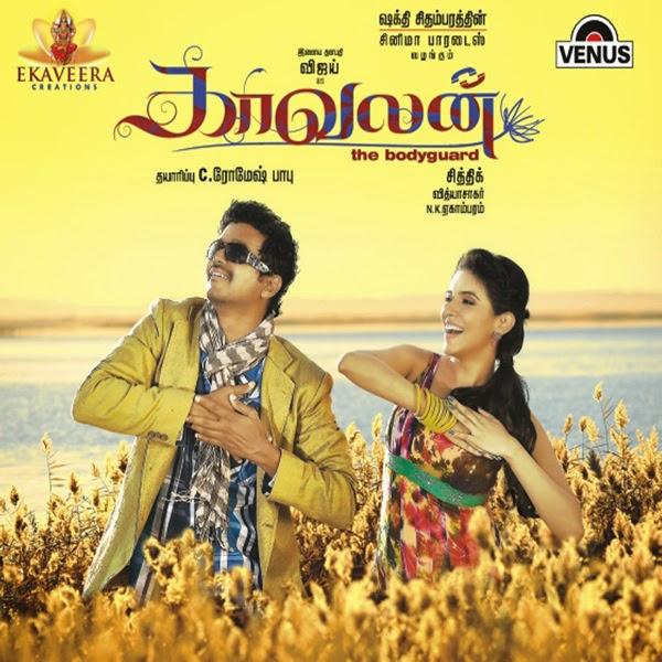 New Tamil Movie Cut Songs