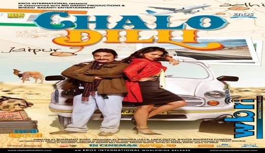 Chalo Dilli (2011) bollywood movie audio song's mp3 song's