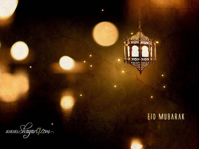 Pardesiyon k Liye Eid Shayari ~ Sad poetry