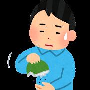 金欠のイラスト(男性)