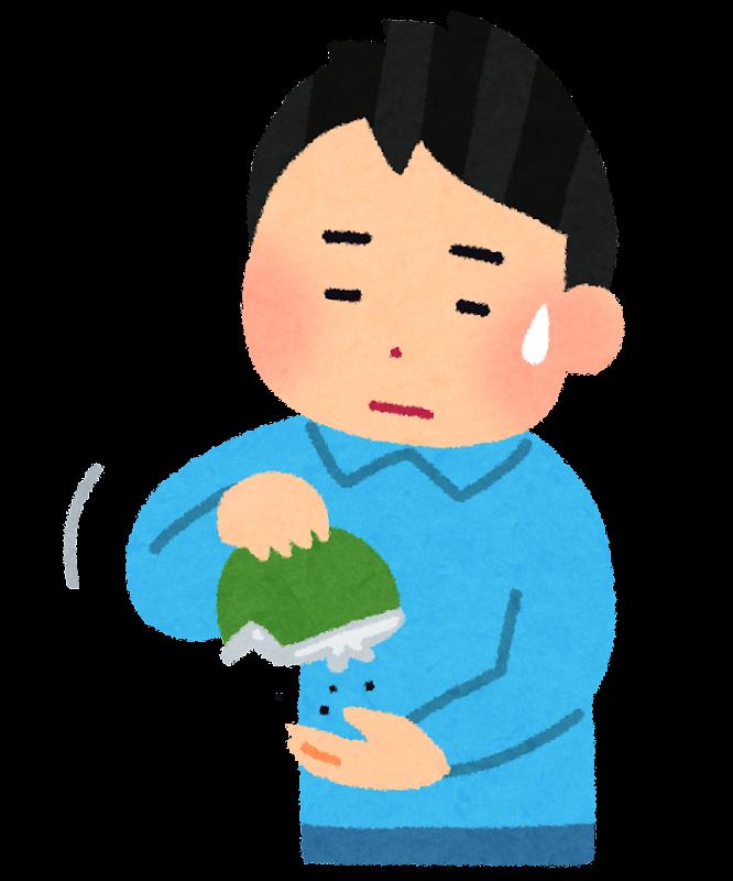 泥酔女をお持ち帰り☆64日目 [無断転載禁止]©bbspink.comYouTube動画>2本 ->画像>30枚