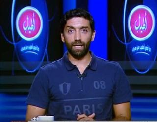 برنامج ملعب الشاطر حلقة الإثنين 21-8-2017 مع إسلام الشاطر و لقاء مع د كرم كردي