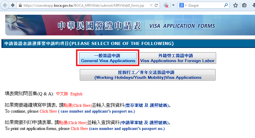 My Sweetest Escape: Taiwan Tourist Visa Application for Philippine ...