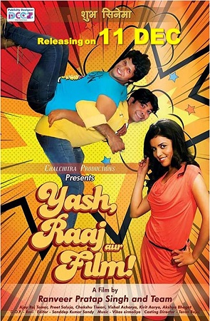 Poster Of Yash Raaj aur Film 2015 Hindi 720p HDRip Free Download Watch Online