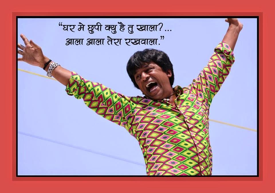 Shutter Ka Tala Song Lyrics from Movie Pyaar Vali Love Story