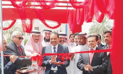 Lulu Market in Riyadh 2012
