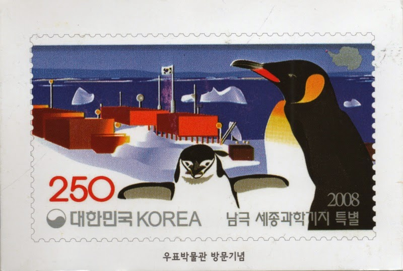 stamp card from South Korea showing penguins and Antarctic station