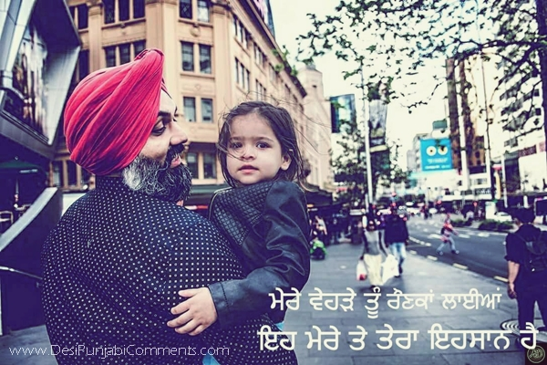 Dhee - Ik Dua - Punjabi Whatsapp Status For Daughter
