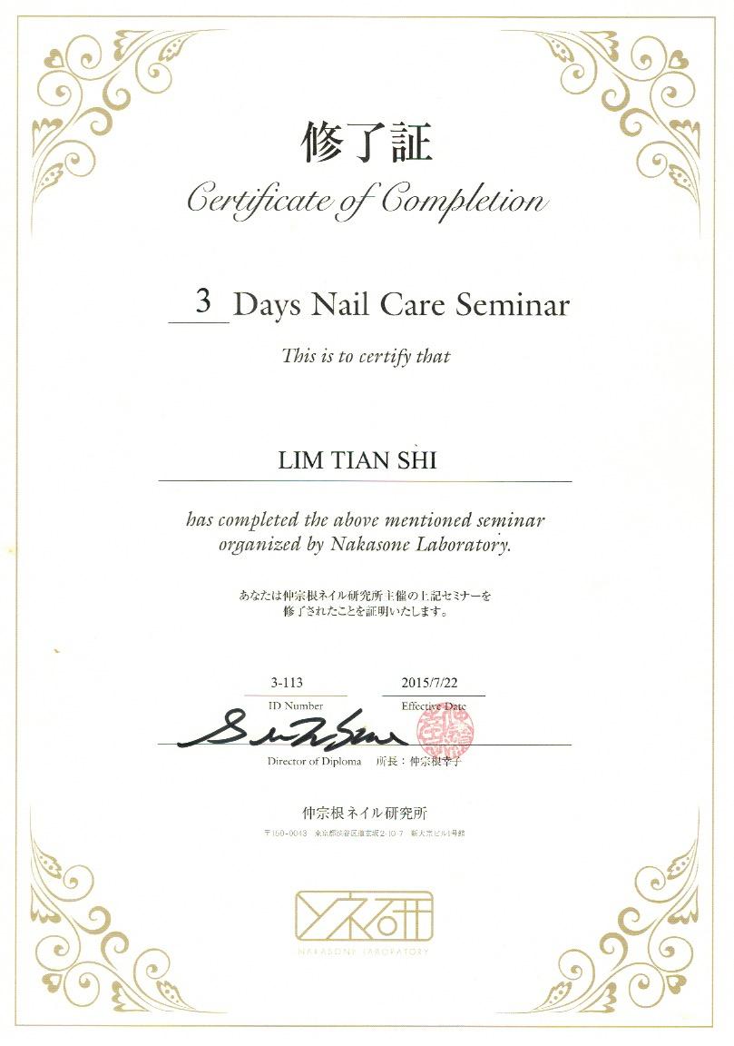 NSJ Nail Academy