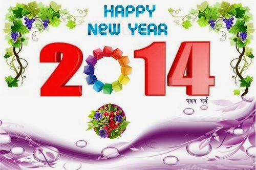 Best Happy New Year Greetings Pictures 2014