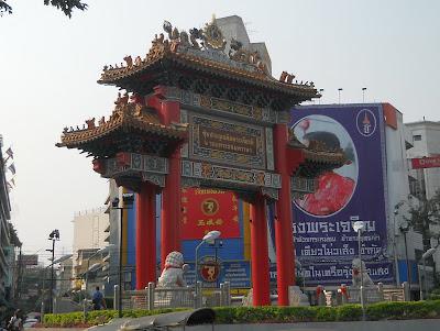 """""""ворота"""" в китайский квартал в Бангкоке"""