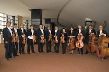 Orquesta de Cámara de Xalapa